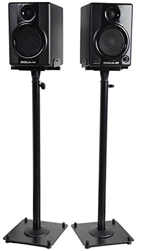 """VideoSecu 2 duty PA DJ Adjustable Height Stand Mount - 26.5"""" to"""