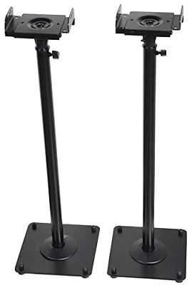 VideoSecu 2 Heavy duty PA DJ Club Adjustable Height Satellit
