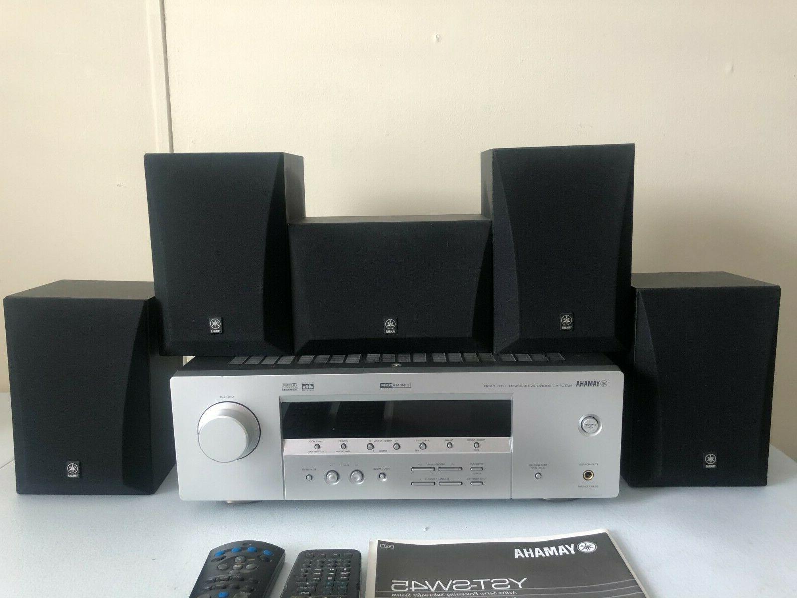 Yamaha Home 5.1 Sound w/