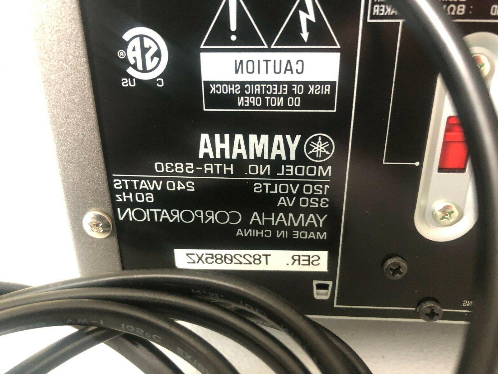 Yamaha Theater 5.1 Sound Speakers