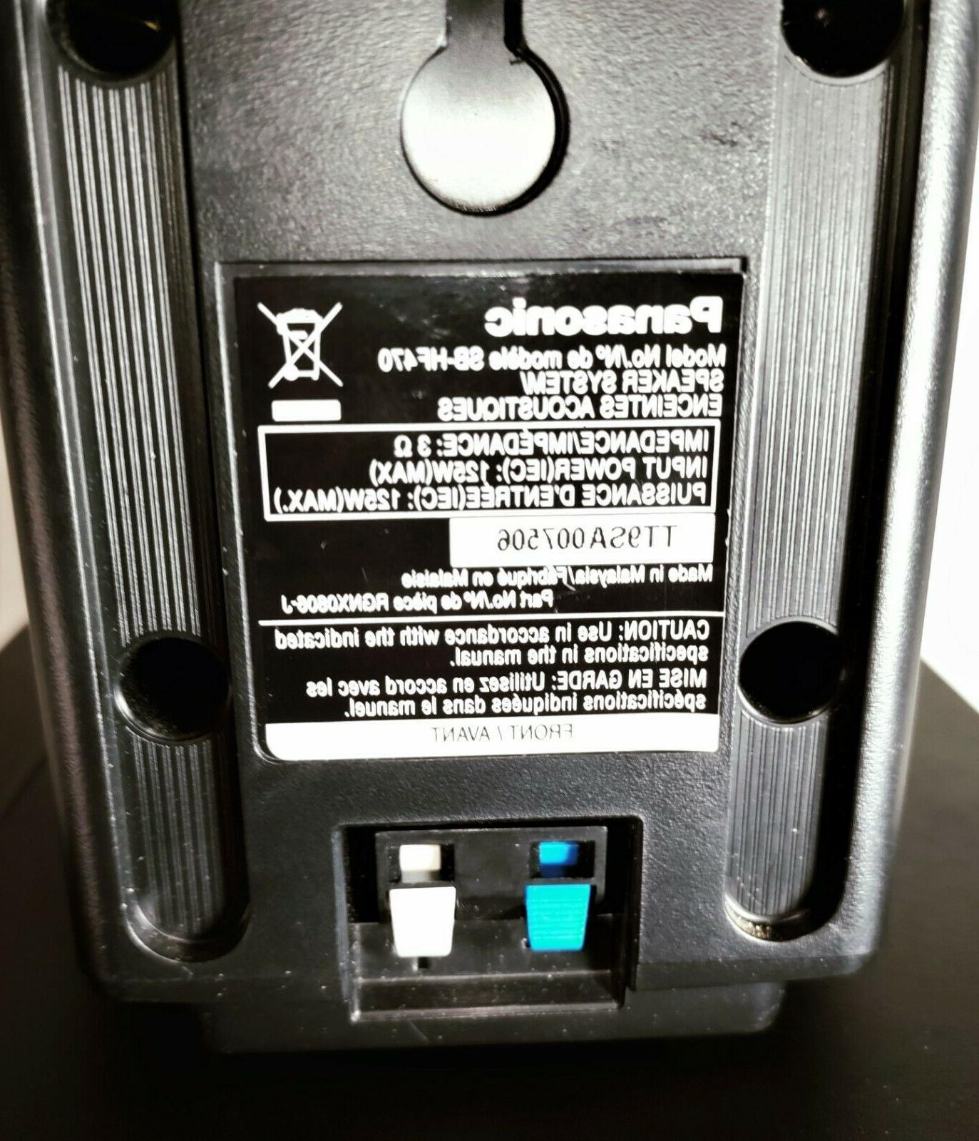 Panasonic Kelton w/6 Sound Speakers