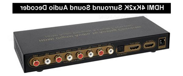 Premium 5.1 Analog Sound Version