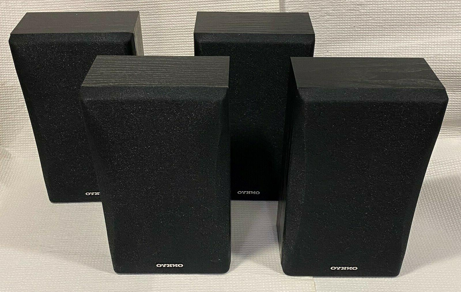 set of 4 surround sound speakers skm