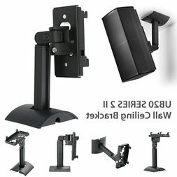 Metal Surround Sound Wall Bracket Bose UB20 II Speaker Wall